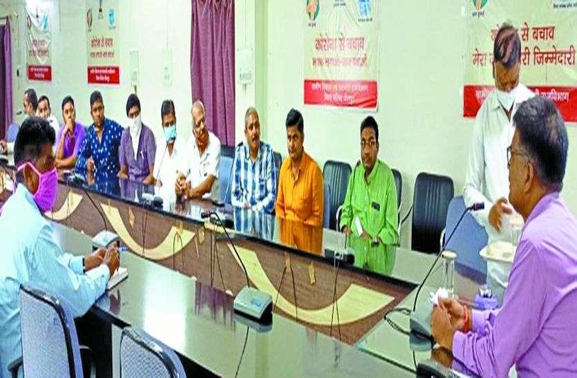 धौलपुर में हर मंगलवार को बंद रहेंगे प्रतिष्ठान
