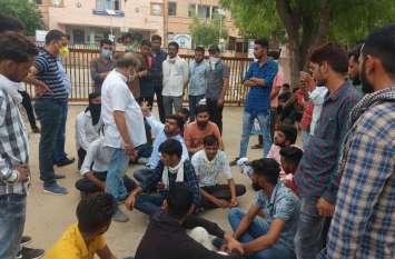 राजस्थान के इस शहर में अभी क्यों भडका छात्र आंदोलन