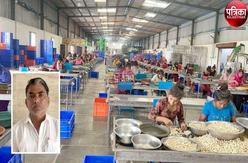 प्रवासी राजस्थानी ने चुकाया मातृभूमि का कर्ज