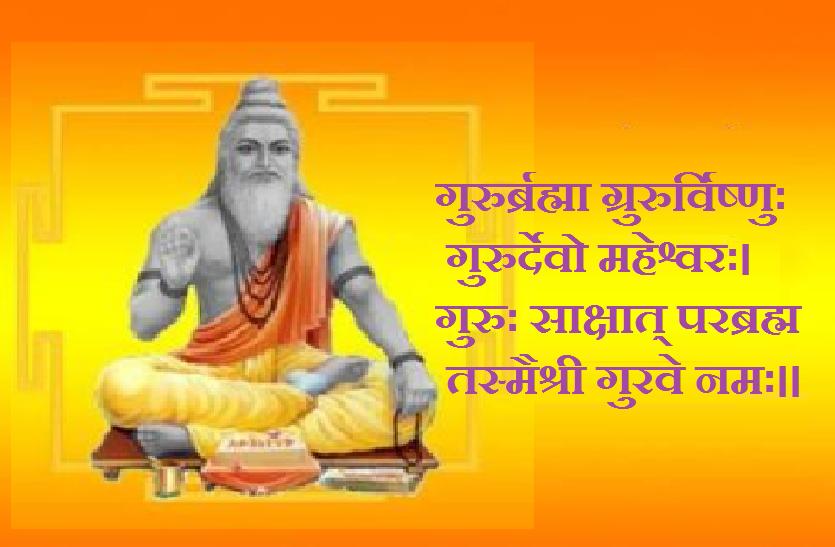 guru-parbraham_1.png