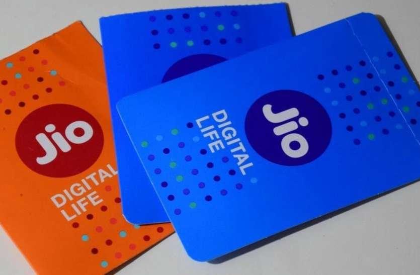 Reliance Jio Prepaid Plans 2021, know full detail about jio plans