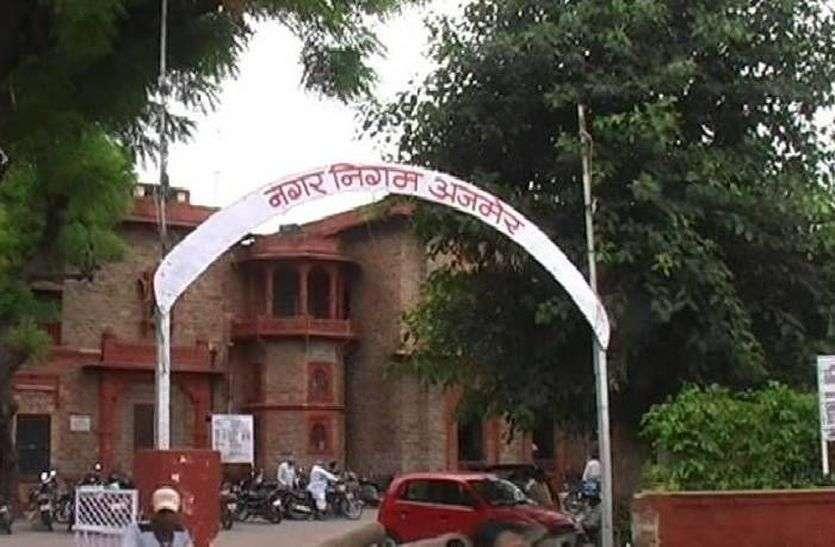 चिकित्सा मंत्री रघु शर्मा की चली, सचिन पायलट दरकिनार