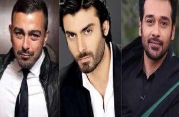 पाकिस्तान के ये अभिनेता फिल्म के लिए लेते हैं इतनी मोटी फीस, बॉलीवुड में भी कर चुके हैं काम