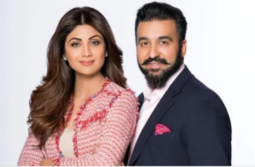 पोर्नोग्राफी केस: राज कुंद्रा को घर लेकर पहुंची क्राइम ब्रांच की टीम, शिल्पा ने गिरफ्तारी के खिलाफ HC में दी अर्जी