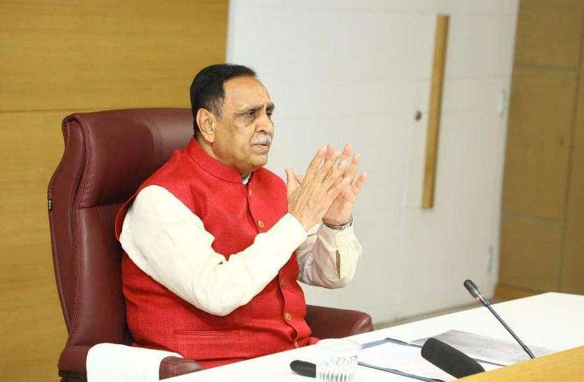 'नगरपालिकाओं को मिलेगी विकास कार्यों के आधार पर स्टार रैटिंग  '