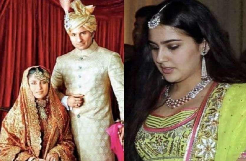 पापा सैफ की दूसरी शादी में खूबसूरत अंदाज में पहुंची थीं सारा अली खान, मां अमृता ने किया था तैयार