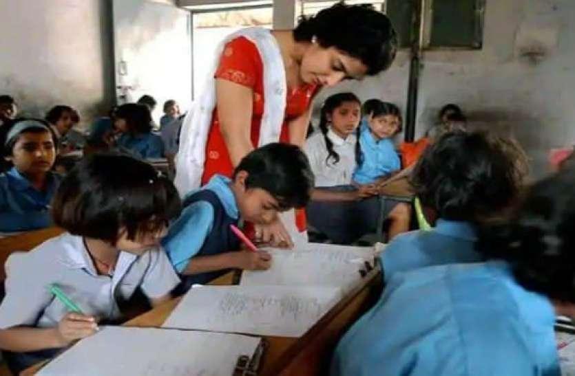 तीन राज्यों ने दिए स्कूल खोलने के आदेश, जानिए कब से बुलाया गया बच्चों को