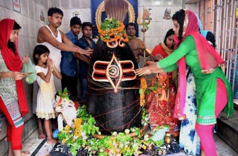 Sawan 2021 : सावन में चाहिए भगवान भोलेनाथ का आशीर्वाद तो ध्यान में रखें ये बातें
