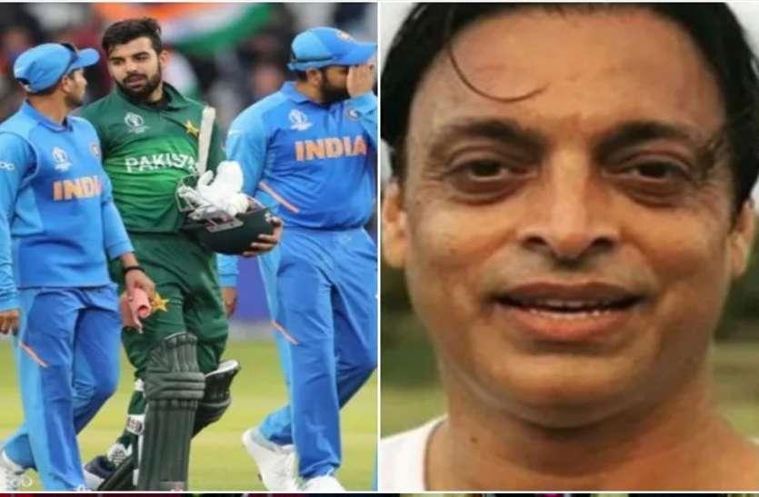 शोएब अख्तर का बड़ा दावा, टी20 वर्ल्ड कप में भारत को हरा देगा पाकिस्तान, जानिए अब तक रिकॉर्ड