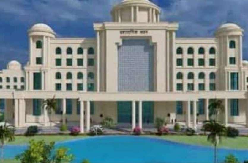 मेडिकल कॉलेज के बाद अब सहारनपुर विश्वविद्यालय का नाम बदला