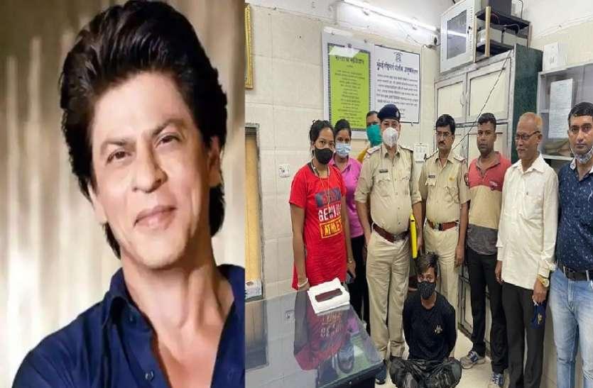 Shah Rukh Khan की फिल्म में काम दिलाने के बहाने लड़कियां सप्लाई करता था शख्स, पकड़े जाने पर किए कई खुलासे !