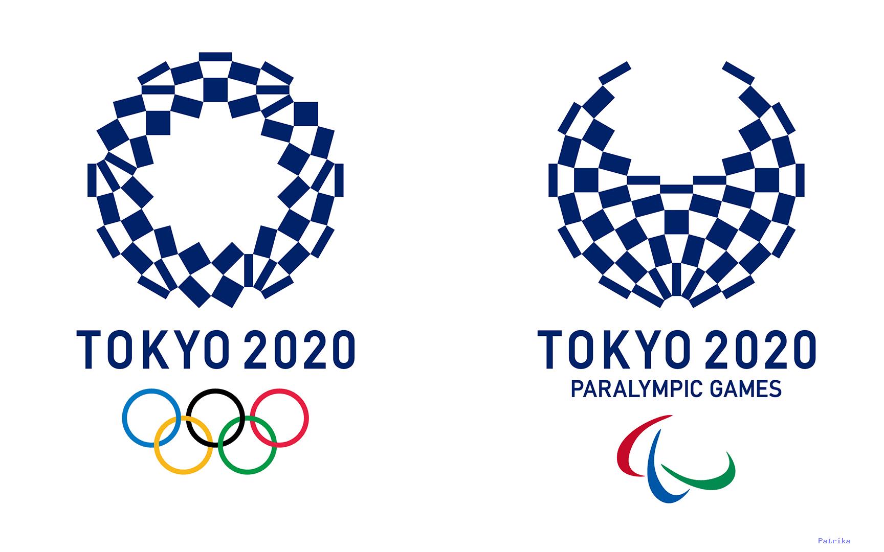 टोक्यो ओलंपिक