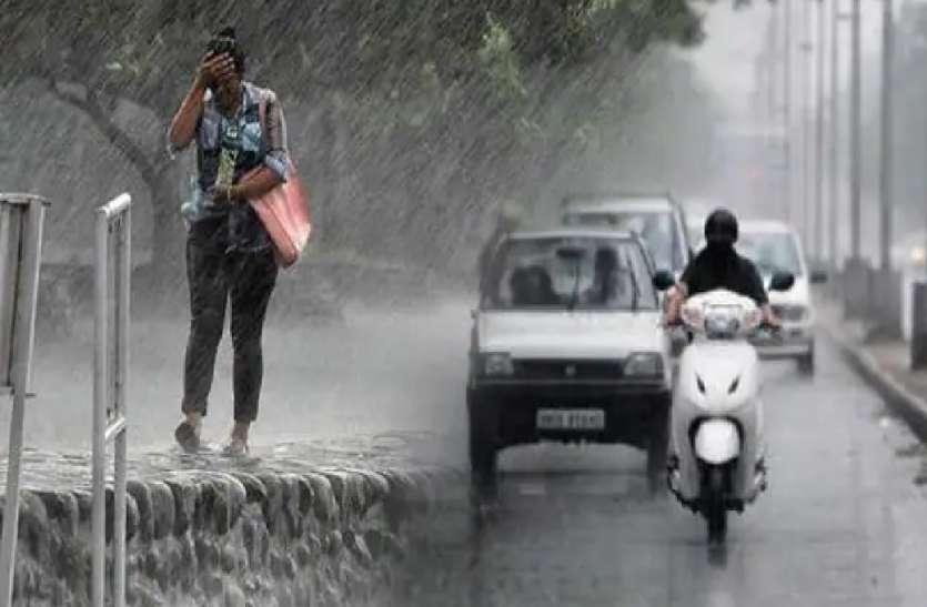 UP Weather Updates : यूपी के इन जिलों में भारी बारिश की चेतावनी, कई जिलों में ऑरेंज-येलो अलर्ट, जानें मौसम विभाग की भविष्यवाणी
