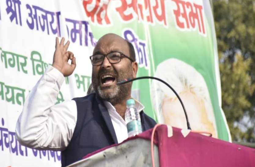भय का माहौल बनाकर जहर बोने का काम रही भाजपा सरकार : अजय कुमार लल्लू