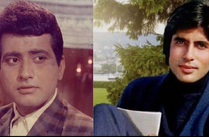 Manoj Kumar Helped Amitabh Bahchan In His Worst Time Known About It