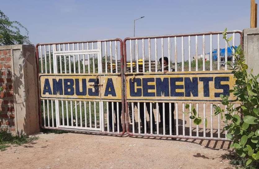 रॉयल्टी चोरी करने पर अम्बुजा को चेतना नोटिस जारी