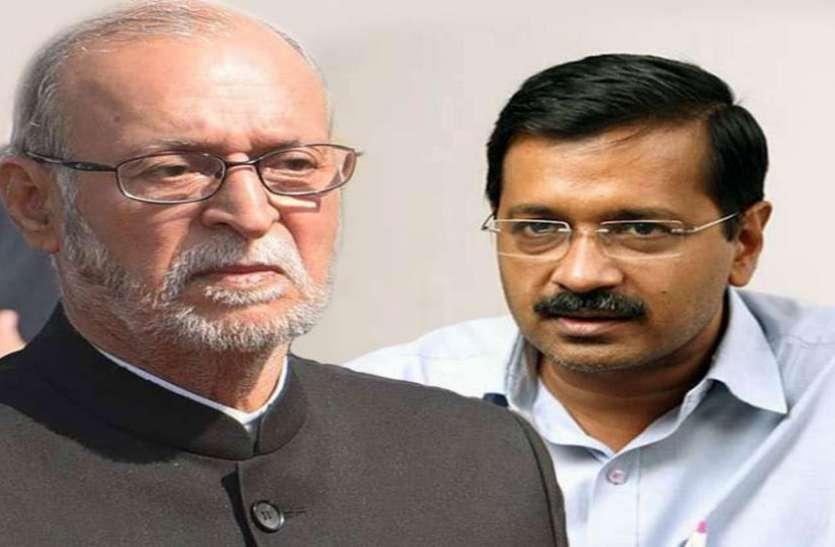 LG ने पलटा केजरीवाल सरकार का फैसला, किसान मामले में दिल्ली पुलिस के सुझाए वकील ही लड़ेंगे केस