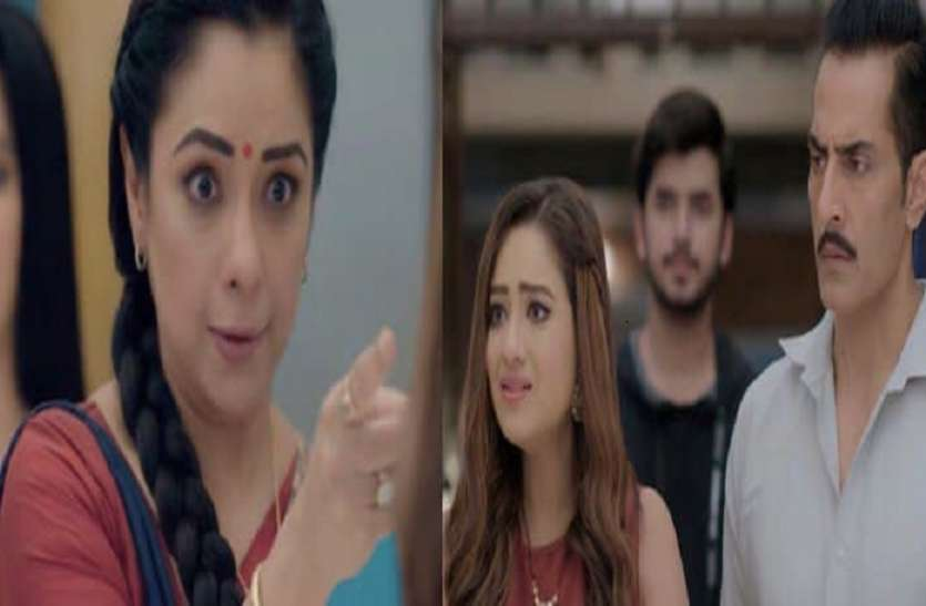 Anupama 24th July Written Updates: Anupama decides to evict Kavya and Vanraj from the house, family members are shocked