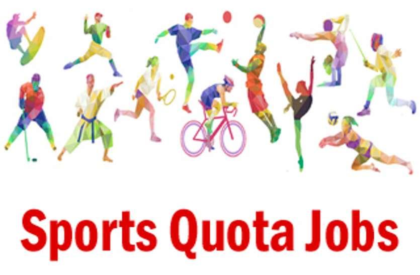 खेल कोटे में भर्ती शुरू होने से रूकेगा यूपी से खिलाड़ियों का पलायन:डा.आनन्देश्वर पाण्डेय