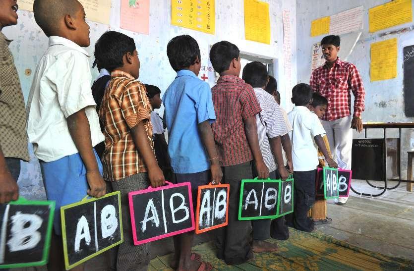 सरकारी इंग्लिश मीडियम स्कूलों में सीटों से ज्यादा एडमिशन, होड़ ऐसी 60 फीसदी पालकों ने बच्चों को निजी स्कूल से निकाल कराया दाखिला