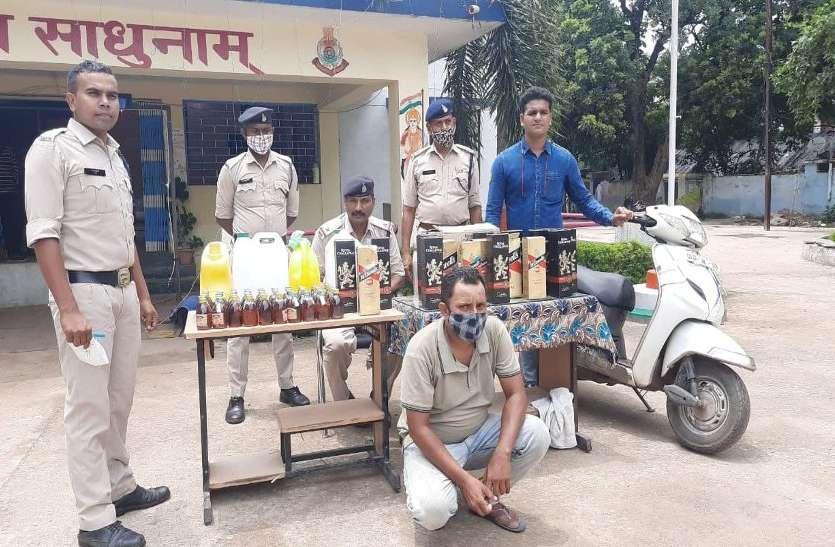 अवैध रूप से शराब बिक्री करने के आरोपी नवीन जैन गिरफ्तार