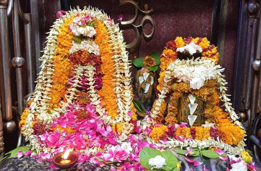 जरा दैत्य के संहार के बाद जटाशंकर में रहे शिव