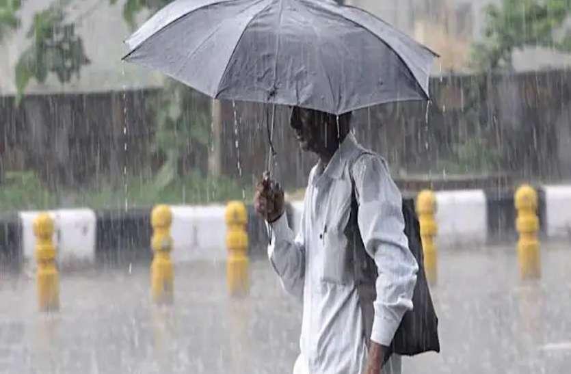 Quick Read: दो दिन बाद होगी झमाझम बारिश, इन जिलों में अलर्ट जारी
