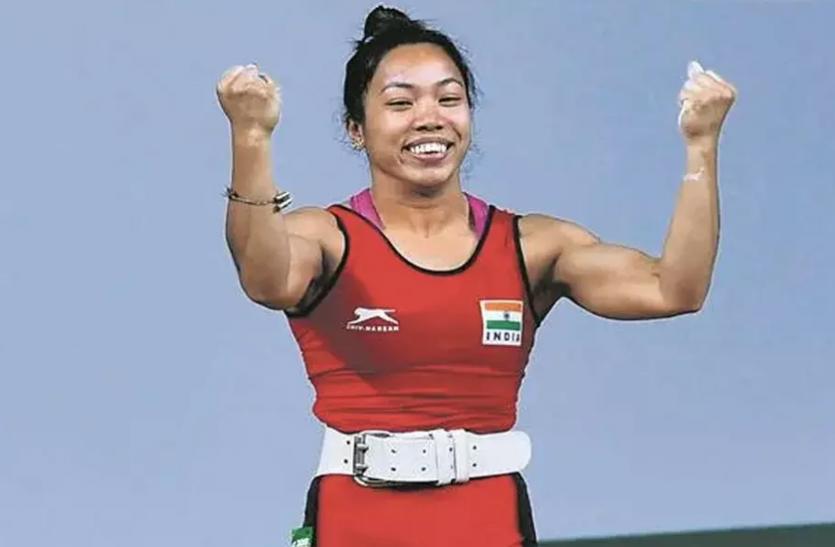 Tokyo Olympics 2020: संघर्षों से भरा रहा मीराबाई चानू का बचपन, एक किताब ने बदली जिंदगी