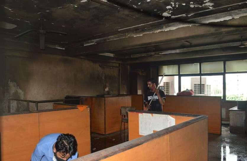 कोटा के राजीव गांधी भवन में लगी आग, सरकारी रेकॉर्ड जला
