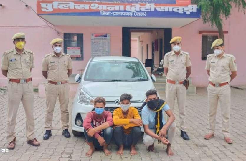 चोरी की कार बरामद, तीन आरोपी गिरफ्तार