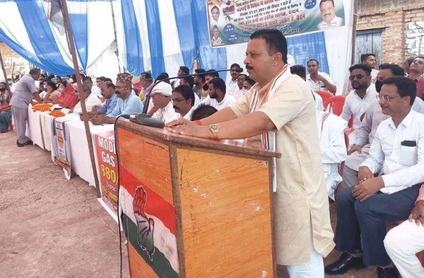 'भाजपा सरकार की गलत नीतियों के चलते बढ़ी महंगाई'