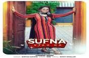 अर्पिता बंसल के सॉन्ग 'सुफना वियाह दा' का फर्स्ट लुक पोस्टर लॉन्च