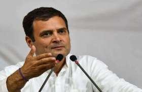 राहुल गांधी ने मोदी सरकार पर साधा निशाना, कहा- रीढ़ गायब होने का गजब मामला है
