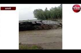 OMG: यमुना नदी के बीच अचानक बना टापू, देखें Live Video
