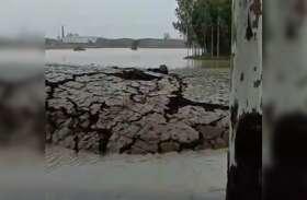 हैरतअंगेज: जमीन फटकरकईफीट ऊपर आई मिट्टीकी सतह, वीडियो वायरल