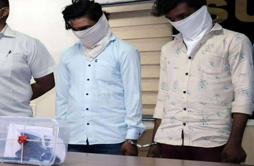 extortion : वेतन नहीं बढ़ाया और जरुरत में मदद नहीं की तो कपड़ा व्यापारी से 'डी' कंपनी के नाम मांगी दो करोड़ की रंगदारी