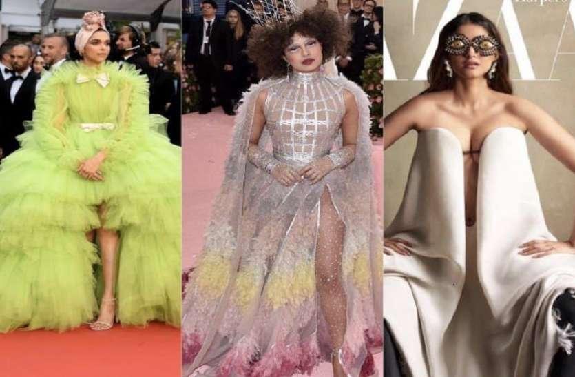प्रियंका चोपड़ा से लेकर दीपिका पादुकोण तक जब इन अभिनेत्रियों ने पहनी अतरंगी ड्रेसेस