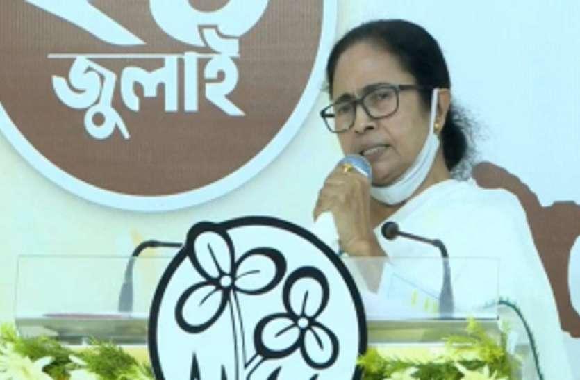 West Bengal : ममता ने इस लिए पेगासस को कहा वाटरगेट घोटाले से भी खतरनाक