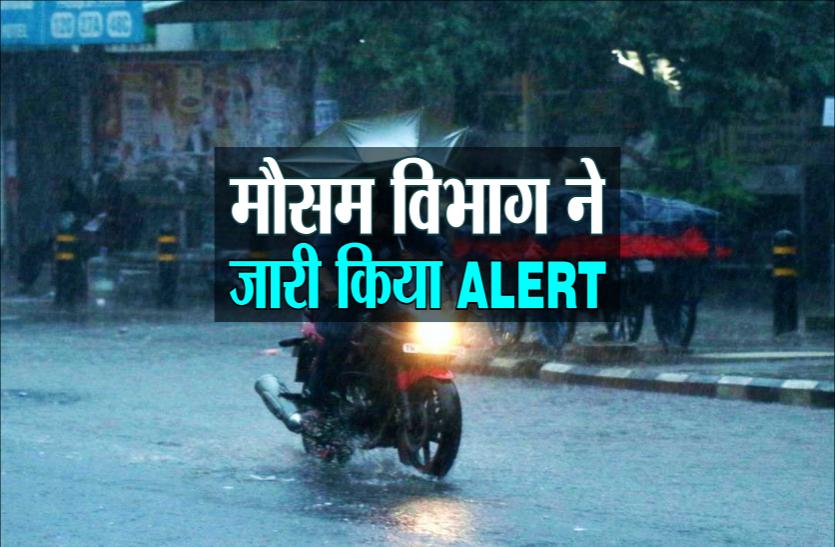MP के 24 जिलों में 'भारी बारिश' का अलर्ट, उफान पर पहुंच गई हैं कई नदियां