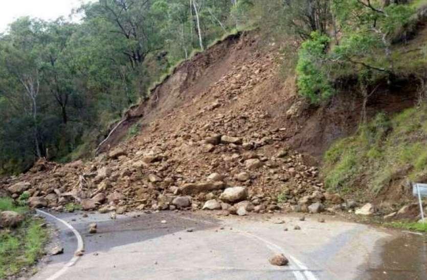 Rain Triggered Landslide Hits Coal Mine In Pakistan, Four Killed