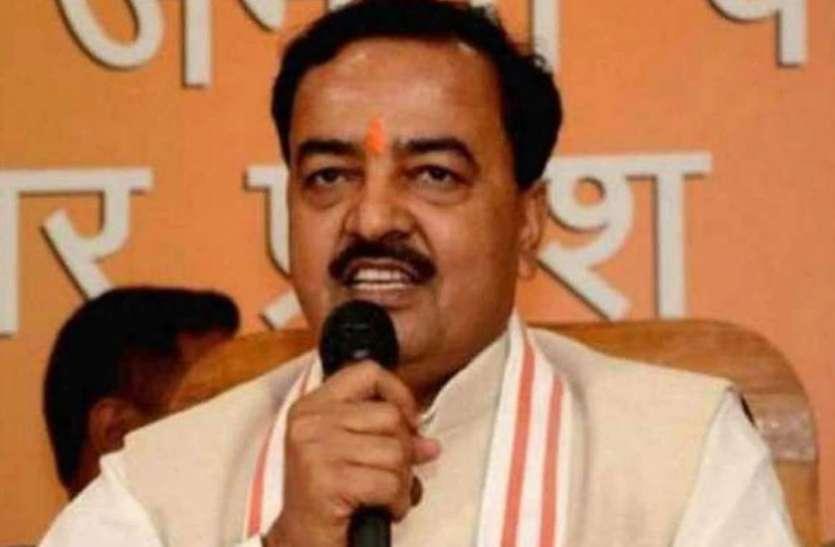 Uttar Pradesh Assembly election 2022 : 'प्रियंका गांधी और अखिलेश ट्विटर वाले नेता, मायावती देख रहीं मुंगेरी लाल के हसीन सपने'
