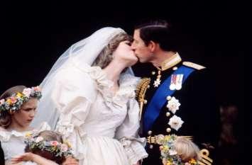 प्रिंस चार्ल्स और प्रिसेंस डायना की 'सदी की शादी' की वो तस्वीरें, जिन्हें आज भी लोग भुला नहीं पाए