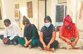आबकारी का प्रहराधिकारी रंगरेलियां मनाते हुए धरा गया, तीन महिला गिरफ्तार