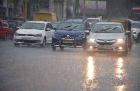 आषाढ़ की विदाई और सावन के स्वागत में बरसे बादल, उदयपुर में हुई 13 एमएम बारिश
