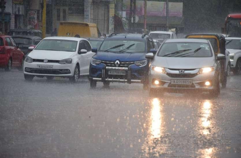 अगले दो दिनों में हो सकती है जोरदार बारिश, सावन में जमकर बरसेंगे मेघ