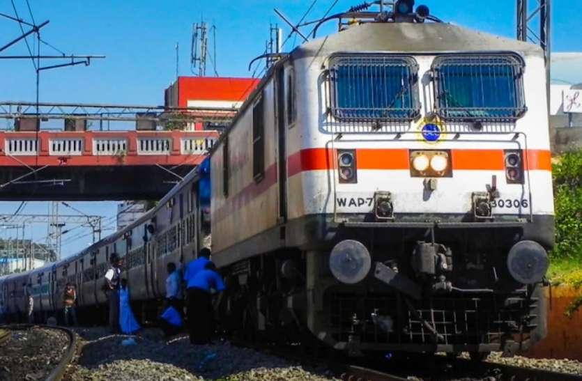 पूर्वांचल के पांच गांवों को रेल सुविधा से जोड़ेगी यूपी सरकार, भूमि अधिग्रहण प्रक्रिया शुरू