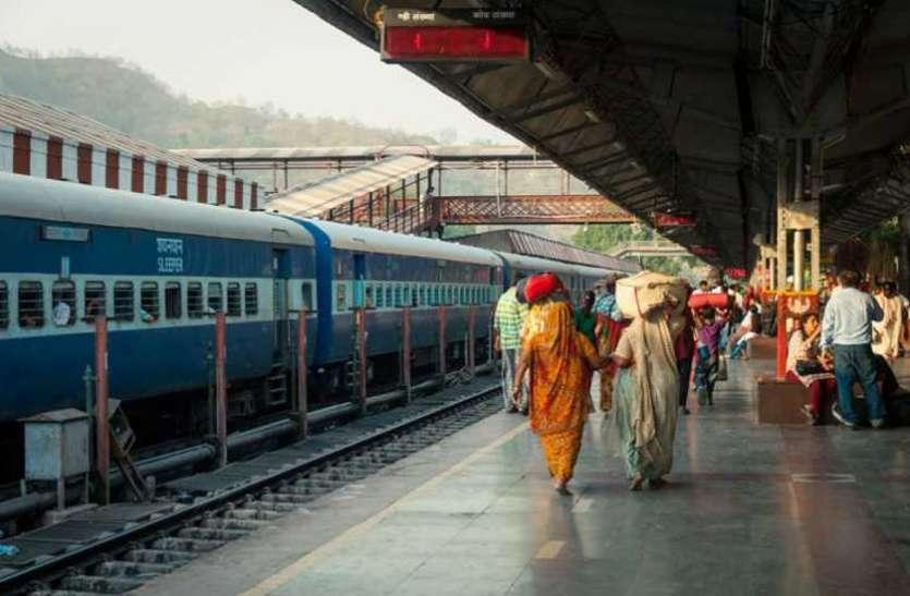रेलवे ने ट्रेन से हरिद्वार जाने वाले यात्रियों के लिए लागू की नई गाइडलाइन, जाने से पहले पढ़ लें ये खबर