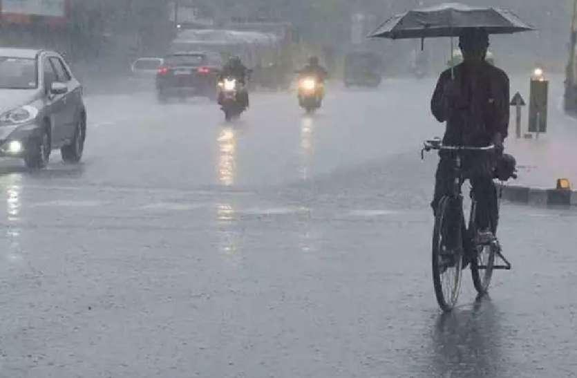 Weather Forecast Today Live Updates: दिल्ली, हरियाणा, यूपी सहित कई राज्यों में बारिश की संभावना