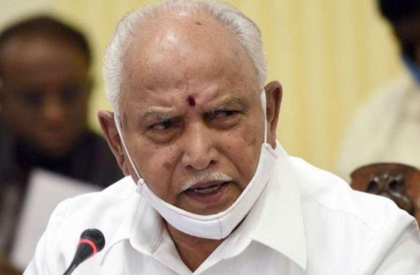 Karnataka: बीएस येदियुरप्पा ने किया इस्तीफे का ऐलान, राज्यपाल से मुलाकात कर पद से देंगे त्यागपत्र