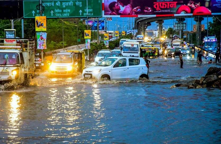 सावन के पहले सोमवार भोलेनाथ मेहरबान, जयपुर में जमकर बरसे बादल, जगह-जगह भरा पानी